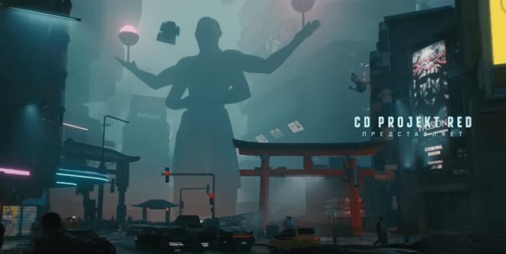 Cyberpunk 2077 обзор