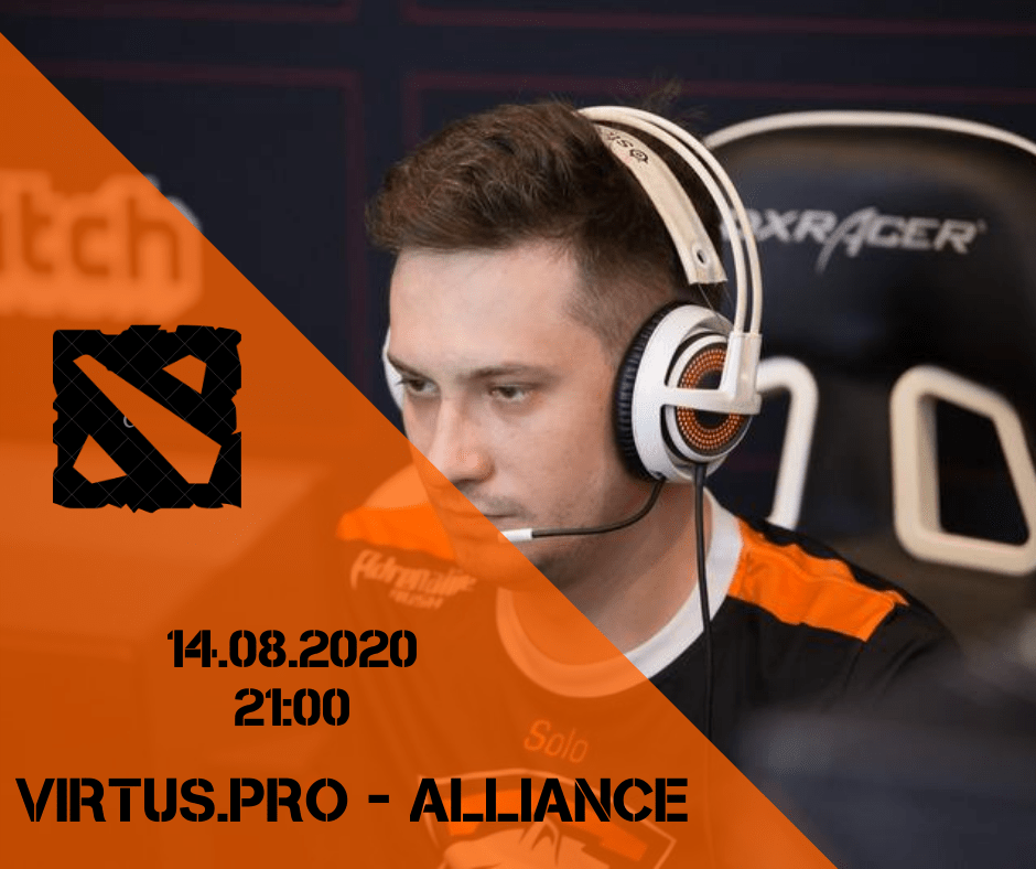 Virtus.pro - Alliance