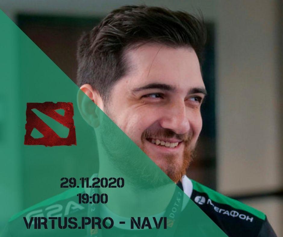 Virtus.pro - Natus Vincere