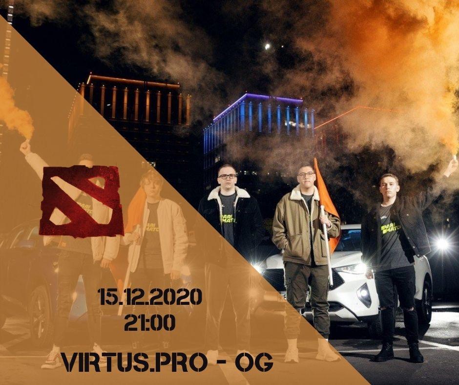 Virtus.pro - OG