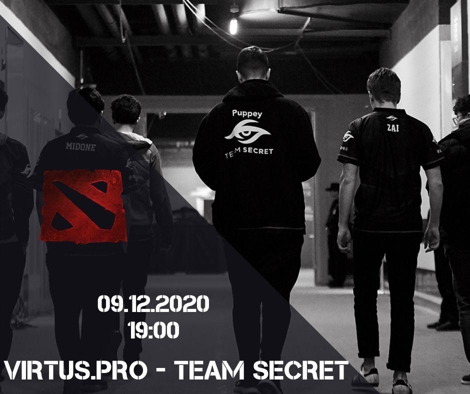 Virtus.pro - Team Secret