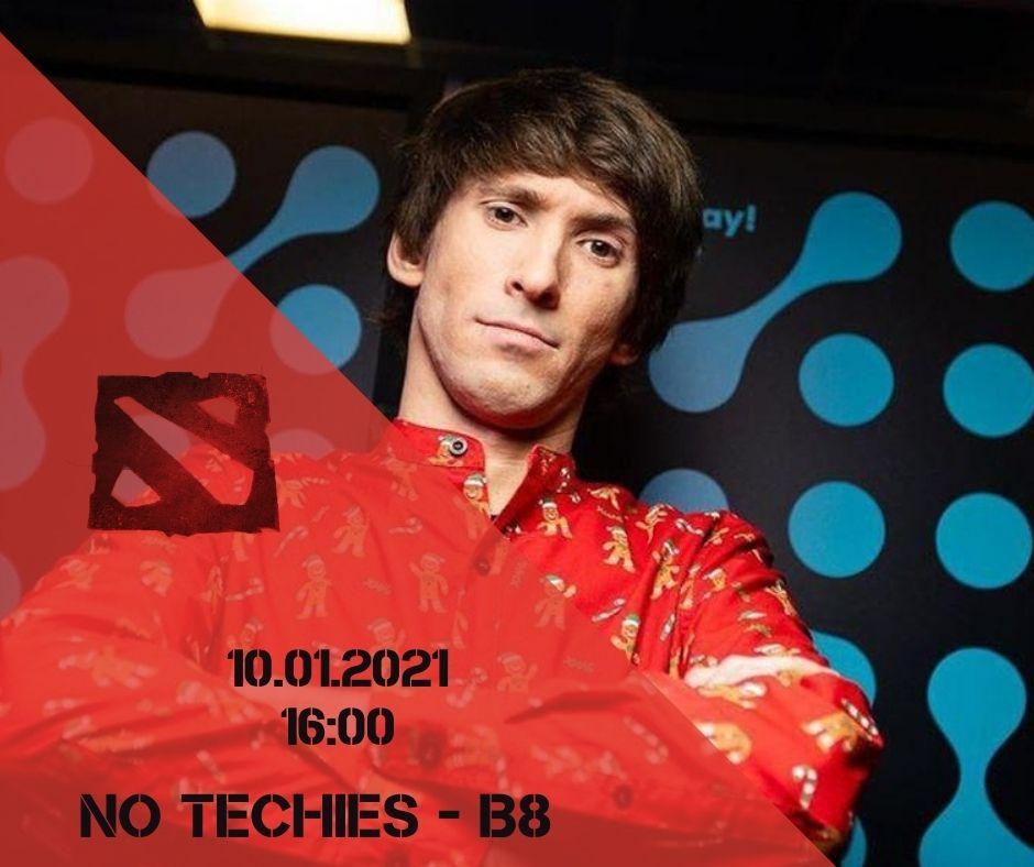 NO TECHIES - B8