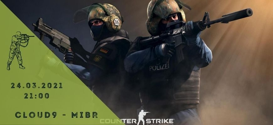 Cloud9 - MiBR