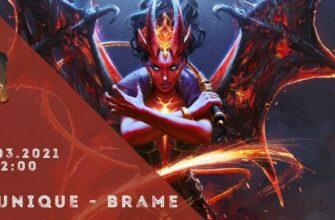 uNiQUE - Brame-07-03-2021