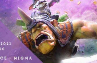 Alliance-Nigma-24-04-2021