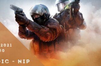 Heroic-NiP-08-04-2021