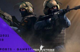 NASR-eSports-Gambit-14-04-2021