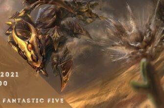 Empire-Fantastic Five-18-04-2021