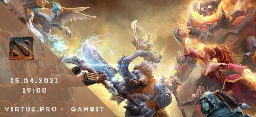 Virtus.pro-Gambit-15-04-2021