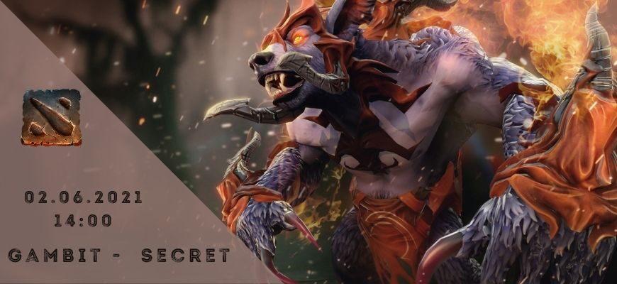 AS Monaco Gambit - Team Secret-02-06-2021