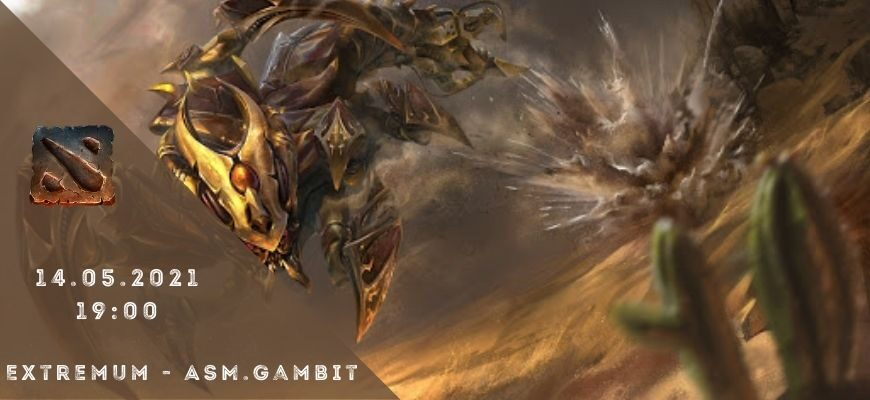 Extremum - ASM.Gambit -14-05-2021