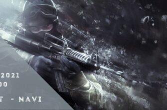 Gambit-Natus Vincere-09-05-2021