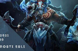 HellRaisers-PROSTI ESLI-13-05-2021