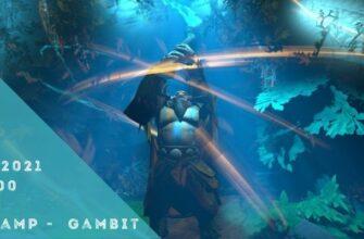 PuckChamp-Gambit-07-05-2021