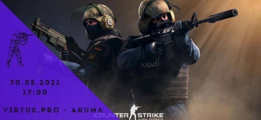 Virtus.pro - Akuma - 30-05-2021