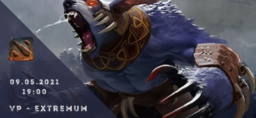 Virtus.pro - Extremum - 09-05-2021
