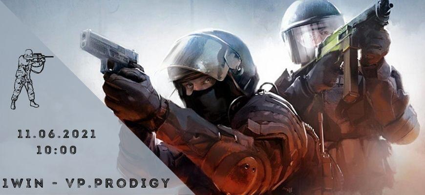 1WIN - VP.Prodigy-11-06-2021