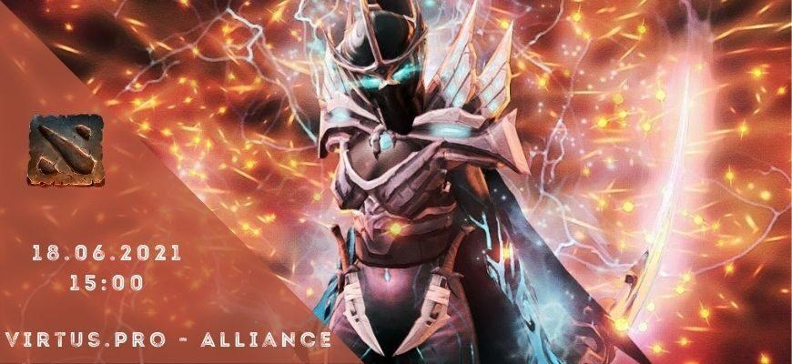 Virtus.pro - Alliance-18-06-2021
