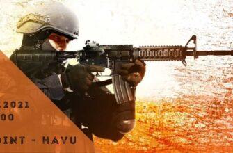 Endpoint - HAVU-15-07-2021
