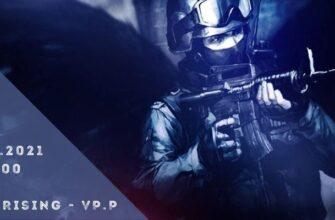 Fnatic Rising - VP.Prodigy-20-07-2021