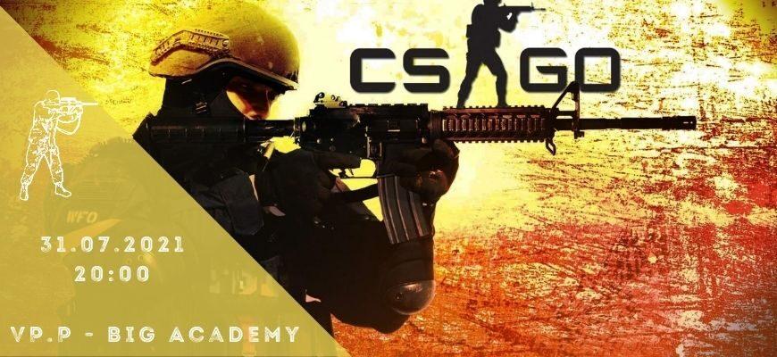 VP.Prodigy - BIG Academy-31-07-2021
