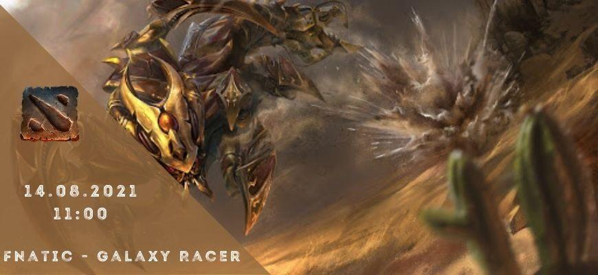 Fnatic - Galaxy Racer-14-08-2021