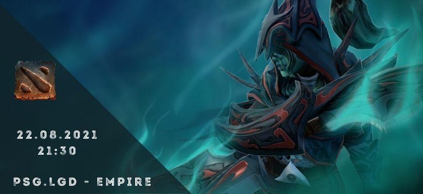 PSG.LGD - Team Empire-22-08-2021