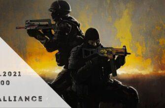 T1 - Alliance-27-08-2021