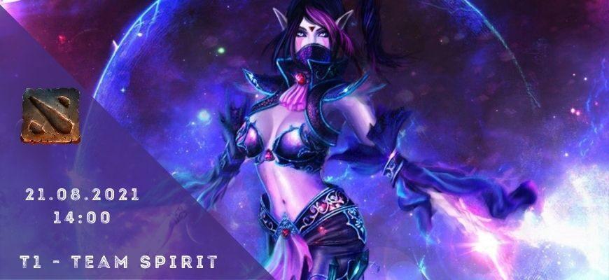 T1 - Team Spirit-19-08-2021