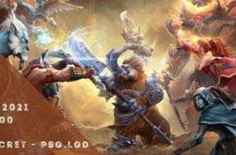 Team Secret - PSG.LGD-16-10-2021